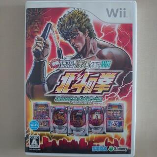 ニンテンドウ(任天堂)の実戦パチスロ・パチンコ必勝法! サミーズコレクション 北斗の拳Wii Wii(家庭用ゲームソフト)