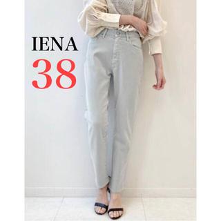 イエナ(IENA)の【IENA】カラーチノストレッチスリムパンツ(チノパン)