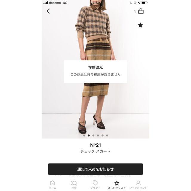 N°21(ヌメロヴェントゥーノ)のN°21 今期秋冬完売スカート 新品 レディースのスカート(ひざ丈スカート)の商品写真
