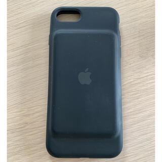 アップル(Apple)のiPhone7 8 SE2 スマートバッテリーケース 純正(iPhoneケース)