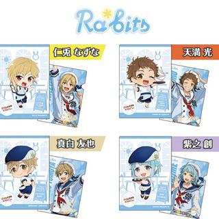 4枚セット クリアファイル Ra*bits  CoCo壱 あんスタ ココイチ (クリアファイル)
