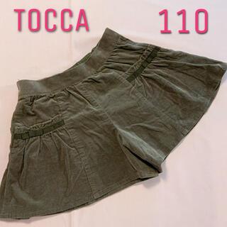 トッカ(TOCCA)のTOCCA トッカ ♡コーデュロイキュロット 110(パンツ/スパッツ)
