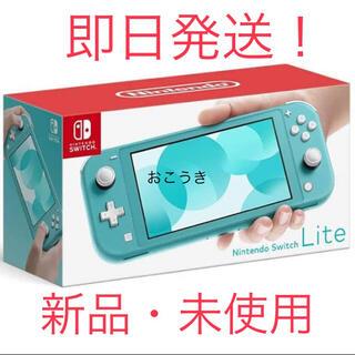 ニンテンドースイッチ(Nintendo Switch)の【新品未開封】任天堂スイッチライト ターコイズ lite ニンテンドウ(携帯用ゲーム機本体)