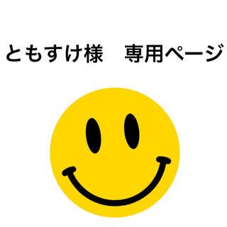 お名前シール カット済み(ネームタグ)