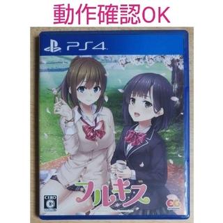 プレイステーション4(PlayStation4)のフルキス 通常版 PS4用(家庭用ゲームソフト)
