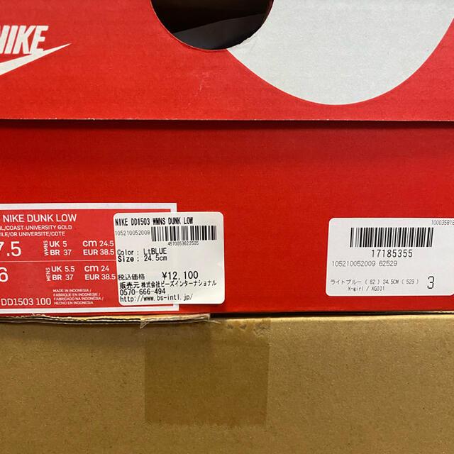 NIKE(ナイキ)のNIKE DUNK LOW WMNS COAST ダンク コースト レディースの靴/シューズ(スニーカー)の商品写真