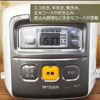 タイガー(TIGER)のタイガー 炊飯器(炊飯器)
