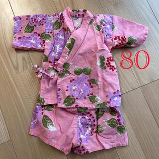 アカチャンホンポ(アカチャンホンポ)の甚平 80    (甚平/浴衣)