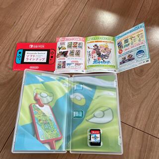 ニンテンドースイッチ(Nintendo Switch)のポケットモンスター ソード Switch(家庭用ゲームソフト)