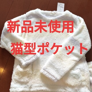 gelato pique - ふわふわルームウェア*猫型ポケット