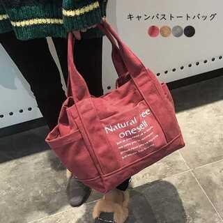 トートバッグ レディース キャンバスバッグ 鞄 ハンドバッグ 帆布 肩掛け(トートバッグ)