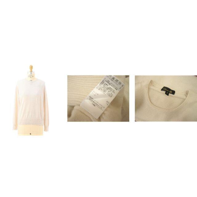 Drawer(ドゥロワー)のSALE☆Drawer☆14Gカシミヤクルー☆オフホワイト レディースのトップス(ニット/セーター)の商品写真