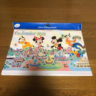 ディズニー(Disney)の2021年 東京ディズニーリゾート 壁掛けカレンダー(カレンダー/スケジュール)