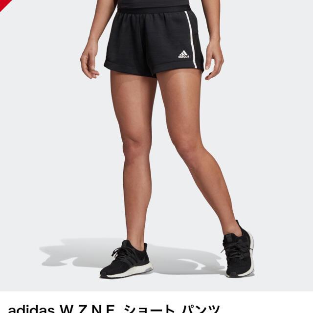 adidas(アディダス)のadidas アディダス ショートパンツ スポーツ/アウトドアのランニング(ウェア)の商品写真