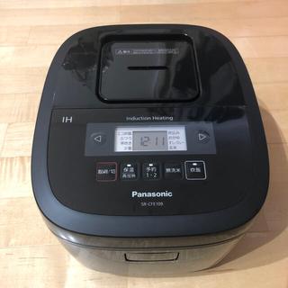 パナソニック(Panasonic)のPanasonic 炊飯器 5.5合(炊飯器)
