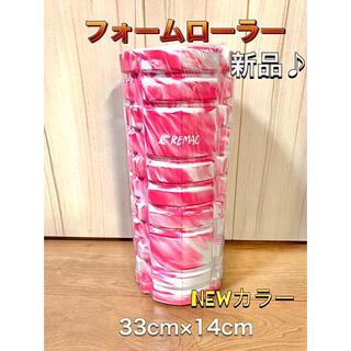 【プレゼント付き】筋膜リリース フォームローラー ヨガ ストレッチ マッサージ