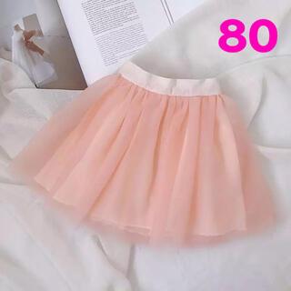 ストラップチュールワンピース 2way ドレス チュールスカート ピンク 80(スカート)