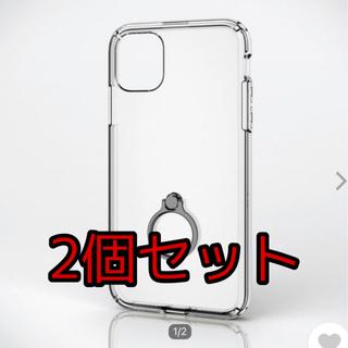 エレコム(ELECOM)の2個セット エレコム iPhone11 用ハイブリッド ケース リング付 (その他)