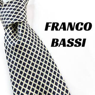 フランコバッシ(FRANCO BASSI)の【1684】未使用に近い!フランコバッシ ネクタイ  クリーム色ベース(ネクタイ)