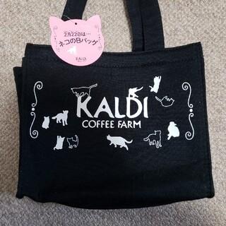 カルディ(KALDI)のカルディ猫の日バック(トートバッグ)