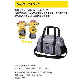 阪神タイガース ファンクラブ 2wayダッフルバッグ