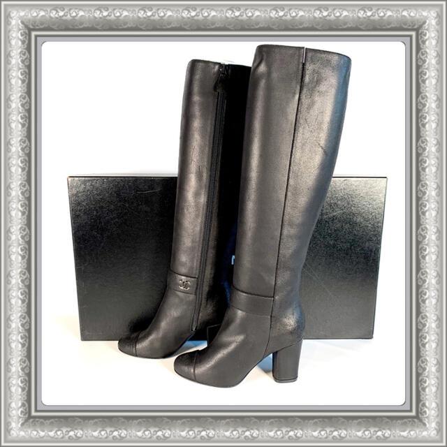 CHANEL(シャネル)のCHANEL シャネル ジップ ロングブーツ ココマーク レザー 黒 36.5 レディースの靴/シューズ(ブーツ)の商品写真