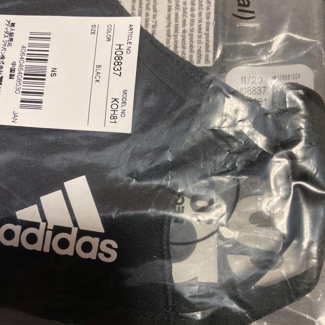 adidas(アディダス)の新品未使用 アディダス✩  ブラック マスクカバー メンズのメンズ その他(その他)の商品写真
