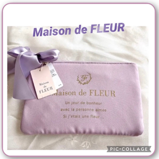 メゾンドフルール(Maison de FLEUR)のMaison de FLEURのブランドロゴサテンマスクケース未使用#891(ポーチ)