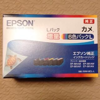 エプソン(EPSON)のエプソン純正 インク『カメ』6色パックL 増量タイプ (PC周辺機器)