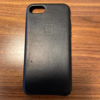 アップル(Apple)のiPhone7.8 レザーケース(iPhoneケース)