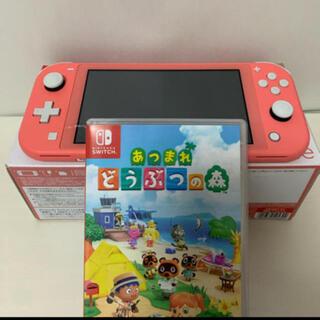 ニンテンドースイッチ(Nintendo Switch)の任天堂 switch ライト あつ森セット コーラル 画面保護シート付き!!!(家庭用ゲーム機本体)