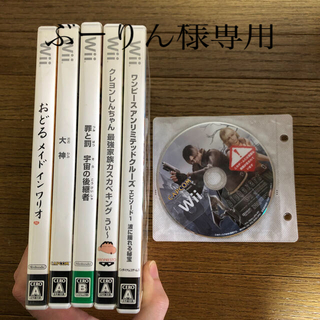 Wii - ソフトセット wii (6本)