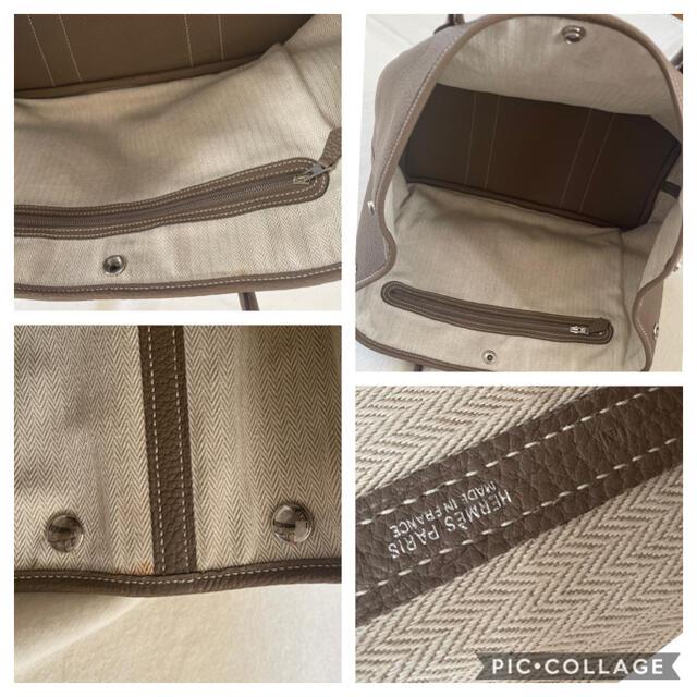 Hermes(エルメス)のエルメス ネゴンダ PM エトゥープ  レディースのバッグ(トートバッグ)の商品写真