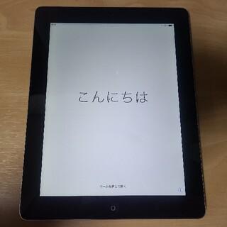 iPad - Apple iPad 第4世代 Retina Wi-Fiモデル 16GB 中古品