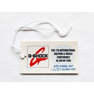 G-SHOCK - 【送料無料】タグ イルカクジラ会議 DW-9200 カシオ G-SHOCK