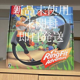 任天堂 - Nintendo Switch リングフィットアドベンチャー