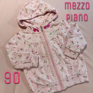 メゾピアノ(mezzo piano)のメゾピアノ ♡花柄パーカー 90(Tシャツ/カットソー)