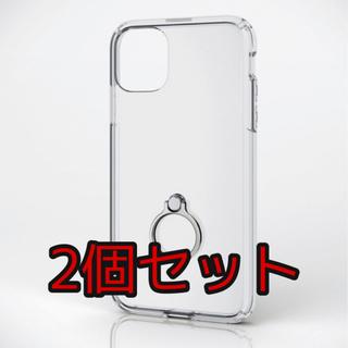 エレコム(ELECOM)の2個セット iPhone 11用ハイブリッドケース/リング付(その他)