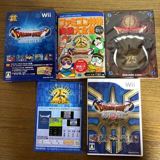 Wii - ドラゴンクエスト25周年記念 ファミコン&スーパーファミコン ドラゴンクエストI