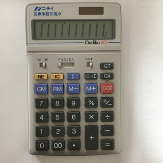 シャープ(SHARP)のニチイ 医療事務 電卓 SHARP(オフィス用品一般)