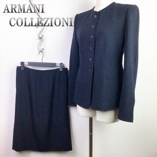 アルマーニ コレツィオーニ(ARMANI COLLEZIONI)のレディース アルマーニコレツォーニ セットアップ スーツ ハイブランド 古着(スーツ)