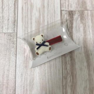 familiar - ファミリア ヘアーピン クマ