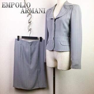エンポリオアルマーニ(Emporio Armani)のレディース エンポリオアルマーニ セットアップ ハイブランド スーツ 古着レトロ(スーツ)