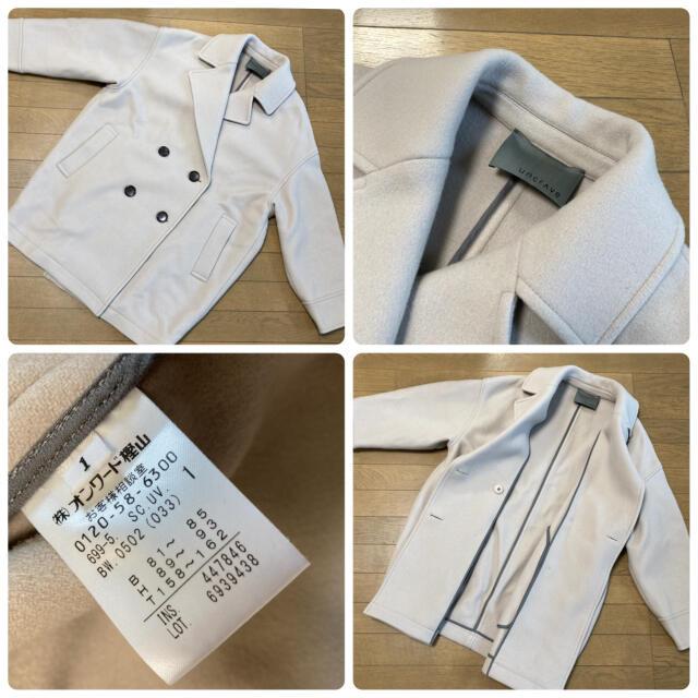 Drawer(ドゥロワー)の完売品 uncrave アンクレイブ アンクレイヴ プルーフメルトンPコート レディースのジャケット/アウター(ピーコート)の商品写真