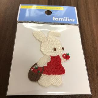 familiar - ファミリア アイロンワッペン  ウサギ