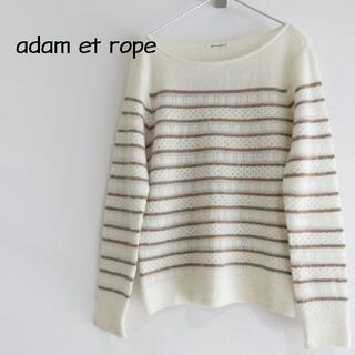 Adam et Rope' - 新品 adam et rope アダムエロペ レース編み ニット セーター
