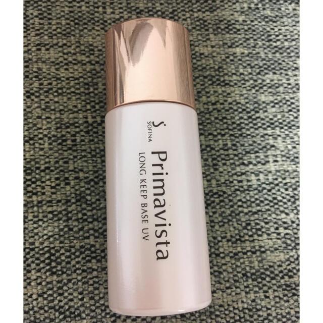 Primavista(プリマヴィスタ)のプリマヴィスタ皮脂くずれ防止化粧下地ソフィーナ コスメ/美容のベースメイク/化粧品(化粧下地)の商品写真