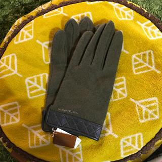 LANCEL - LANCEL 手袋 未使用品♡カーキ