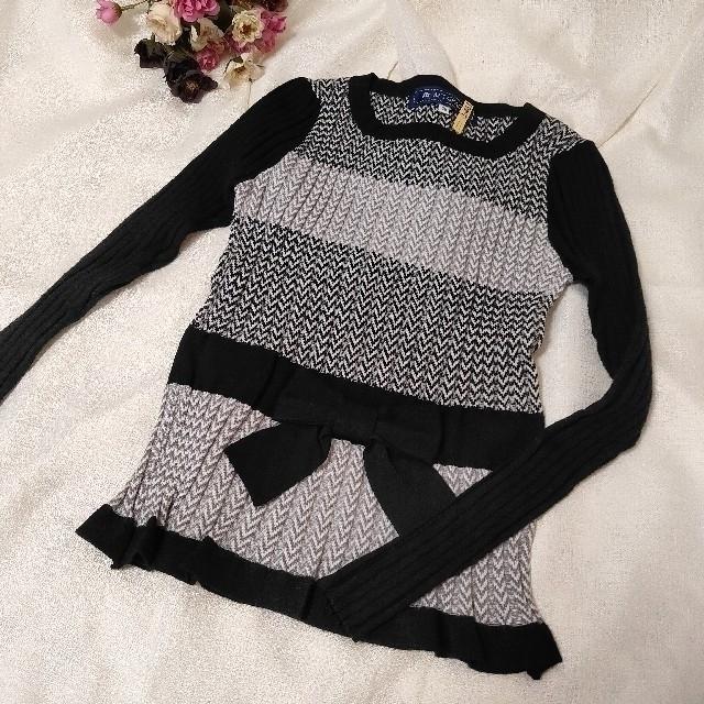 M'S GRACY(エムズグレイシー)のエムズグレイシー セーター レディースのトップス(ニット/セーター)の商品写真