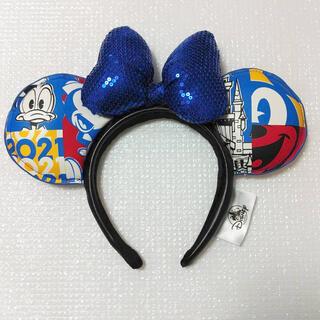Disney - ☆海外ディズニーランド限定☆2021年デザインカチューシャ